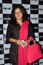Manava Naik at Candle march screening in Mumbai on 4th Dec 2014 (23)_548176e012cce.JPG
