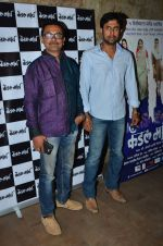 Nilesh Diwekar at Candle march screening in Mumbai on 4th Dec 2014 (23)_54817704274b4.JPG