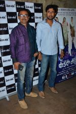 Nilesh Diwekar at Candle march screening in Mumbai on 4th Dec 2014 (24)_548177054fbe4.JPG