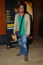 Onir at Bhopal film premiere in Mumbai on 4th Dec 2014 (160)_548181a0068f2.JPG