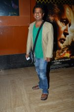 Onir at Bhopal film premiere in Mumbai on 4th Dec 2014 (161)_548181a124f17.JPG
