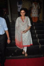 Prachi Shah at Sitaradevi prayer meet in Mumbai on 4th Dec 2014 (14)_548178fff3279.JPG