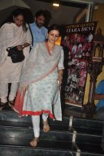 Prachi Shah at Sitaradevi prayer meet in Mumbai on 4th Dec 2014 (15)_5481790300c5c.JPG
