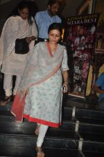 Prachi Shah at Sitaradevi prayer meet in Mumbai on 4th Dec 2014 (16)_54817903cae1d.JPG