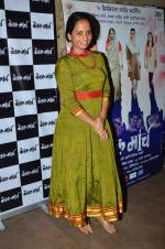 Smita Tambe at Candle march screening in Mumbai on 4th Dec 2014 (47)_5481774bed61e.JPG