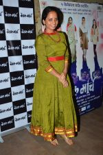 Smita Tambe at Candle march screening in Mumbai on 4th Dec 2014 (48)_5481774d102f6.JPG