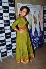 Smita Tambe at Candle march screening in Mumbai on 4th Dec 2014 (49)_5481774e3429b.JPG