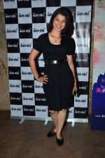 Tejaswini Pandit at Candle march screening in Mumbai on 4th Dec 2014 (11)_5481776fcdeed.JPG