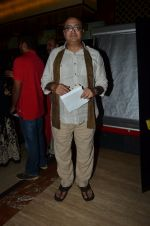 Vivek Vaswani at Bhopal film premiere in Mumbai on 4th Dec 2014 (24)_5481822be7d1a.JPG