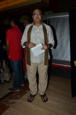 Vivek Vaswani at Bhopal film premiere in Mumbai on 4th Dec 2014 (25)_5481822d0816b.JPG