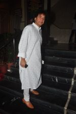Zakir Hussain at Sitaradevi prayer meet in Mumbai on 4th Dec 2014 (15)_5481790e5dfae.JPG