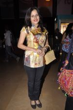 Manava Naik at Candle March film premiere in PVR on 5th Dec 2014 (29)_5482dbfd0a7df.JPG