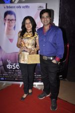 Manava Naik at Candle March film premiere in PVR on 5th Dec 2014 (26)_5482dbfaa35c6.JPG