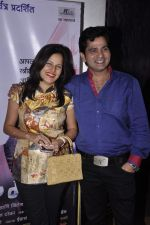 Manava Naik at Candle March film premiere in PVR on 5th Dec 2014 (31)_5482dbffda7d1.JPG
