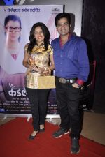 Manava Naik at Candle March film premiere in PVR on 5th Dec 2014 (32)_5482dc13712c2.JPG