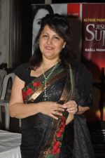 Raell Padamsee at Jesus Christ super star musical in St Andrews, Mumbai on 5th Dec 2014 (5)_5482dd270342c.JPG