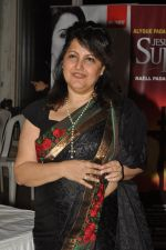 Raell Padamsee at Jesus Christ super star musical in St Andrews, Mumbai on 5th Dec 2014 (6)_5482dd281dc5f.JPG