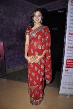 Sayali Sahastrbudhye at Candle March film premiere in PVR on 5th Dec 2014 (38)_5482dc2973eba.JPG