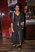 Smita Tambe at Candle March film premiere in PVR on 5th Dec 2014 (19)_5482dc362dff8.JPG