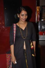 Smita Tambe at Candle March film premiere in PVR on 5th Dec 2014 (17)_5482dc406da39.JPG