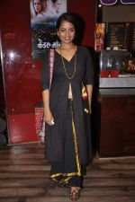 Smita Tambe at Candle March film premiere in PVR on 5th Dec 2014 (18)_5482dc350633e.JPG