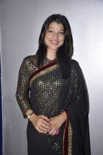 Tejaswini Pandit at Candle March film premiere in PVR on 5th Dec 2014 (21)_5482dc6e83969.JPG
