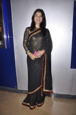 Tejaswini Pandit at Candle March film premiere in PVR on 5th Dec 2014 (22)_5482dc53f2e9d.JPG