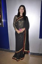 Tejaswini Pandit at Candle March film premiere in PVR on 5th Dec 2014 (23)_5482dc55386fb.JPG