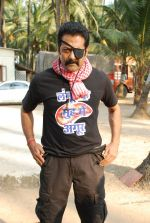Deepraj Rana On location of Gun Pe Done in Madh on 8th Dec 2014 (19)_5486bb6c07ab4.JPG