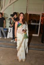 Neelam Singh at Purbi Joshi Wedding in Mumbai on 8th Dec 2014 (6)_5486bca2f24ed.JPG
