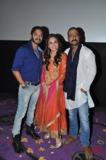 Jitendra Joshi, Amruta Khanvilkar, Shreyas Talpade at the First Look & Theatrical Trailer launch of Shreyas Talpade starrer Baji in mumbai on 9th Dec 2014 (41)_5487f10672a49.JPG