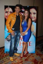 Mukesh Bharti, Manju Bharti at Kash Tum Hotel launch in J W Marriott, Mumbai on 9th Dec 2014 (24)_5487effe905fb.JPG