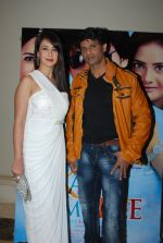 Preeti Jhangiani, Mukesh Bharti at Kash Tum Hotel launch in J W Marriott, Mumbai on 9th Dec 2014 (25)_5487efff7fb7f.JPG