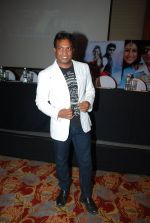 Sunil Pal at Kash Tum Hotel launch in J W Marriott, Mumbai on 9th Dec 2014 (12)_5487efc54713d.JPG
