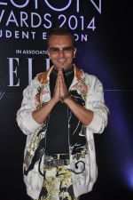 Imam A Siddique at Max Design Awards in Mumbai on 10th Dec 2014 (65)_54894183ceb3a.JPG
