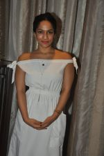 Masaba at Max Design Awards in Mumbai on 10th Dec 2014 (43)_5489418c25539.JPG