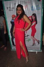 Pooja Gujral at Main Aur Mr Right bash in Levo, Mumbai on 10th Dec 2014 (13)_548944c5c70e1.JPG