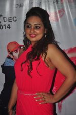 Pooja Gujral at Main Aur Mr Right bash in Levo, Mumbai on 10th Dec 2014 (14)_54894534ba01d.JPG