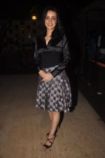 Sanaya Irani at Main Aur Mr Right bash in Levo, Mumbai on 10th Dec 2014 (62)_5489455acd5dc.JPG