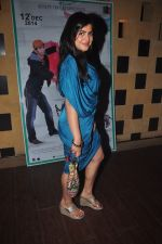Shenaz Treasurywala at Main Aur Mr Right bash in Levo, Mumbai on 10th Dec 2014 (66)_5489459521ff6.JPG