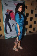 Shenaz Treasurywala at Main Aur Mr Right bash in Levo, Mumbai on 10th Dec 2014 (67)_5489459681d3a.JPG