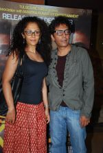 Vrajesh Hirjee at Suleman Keeda premiere in PVR, Mumbai on 10th Dec 2014 (103)_5489408e38675.JPG