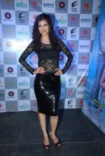 Tena Desae at the Audio release of Sharafat Gayi Tel Lene in Andheri, Mumbai on 11th Dec 2014 (81)_548aaae729cc6.JPG
