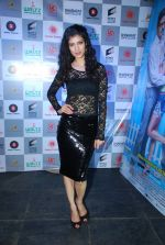 Tena Desae at the Audio release of Sharafat Gayi Tel Lene in Andheri, Mumbai on 11th Dec 2014 (82)_548aaae81994d.JPG