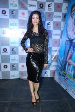 Tena Desae at the Audio release of Sharafat Gayi Tel Lene in Andheri, Mumbai on 11th Dec 2014 (83)_548aaae98d804.JPG