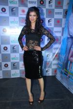 Tena Desae at the Audio release of Sharafat Gayi Tel Lene in Andheri, Mumbai on 11th Dec 2014 (87)_548aaaed52b79.JPG