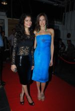 Tena Desae, Talia Benson  at the Audio release of Sharafat Gayi Tel Lene in Andheri, Mumbai on 11th Dec 2014 (138)_548aaaf0090bc.JPG