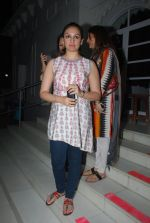 Akriti Kakkar at Megha Jalota prayer meet in Isckon, Mumbai on 11th Dec 2014 (79)_548aad0ff215a.JPG