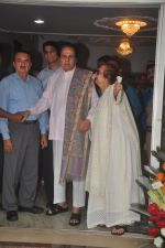 Dilip Kumar with Saira Banu snapped as he gets discharged from hospital in Mumbai on 11th Dec 2014 (55)_548aac17d2512.JPG