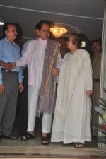 Dilip Kumar with Saira Banu snapped as he gets discharged from hospital in Mumbai on 11th Dec 2014 (57)_548aac18f2d66.JPG